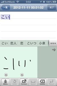 20121111-005823.jpg