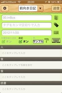 20121120-220040.jpg