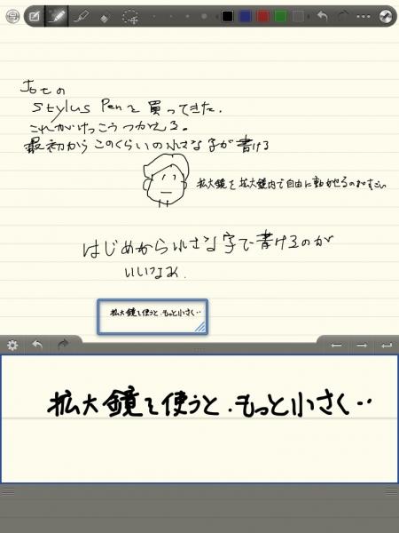 20121128-202521.jpg