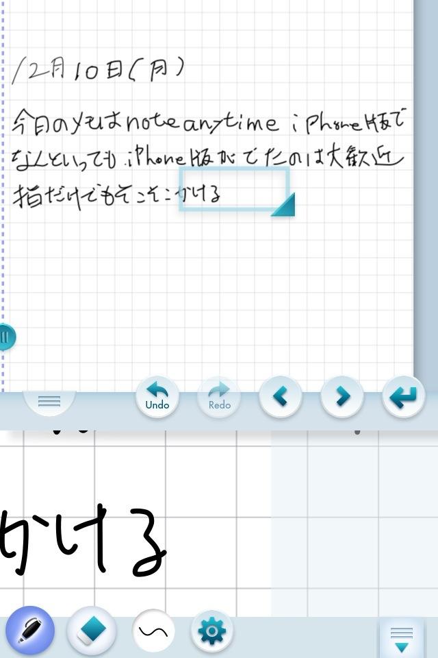 20121210-063320.jpg