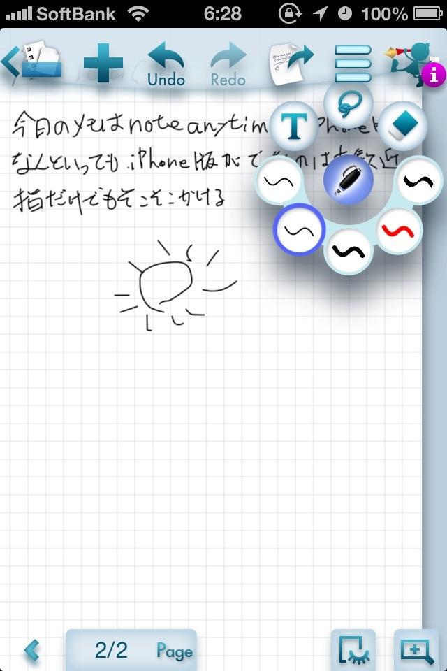20121210-063326.jpg