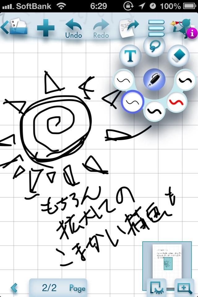 20121210-063341.jpg