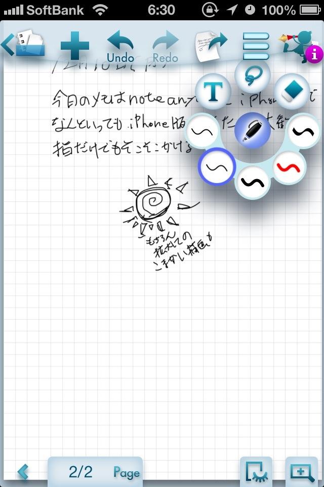 20121210-063348.jpg