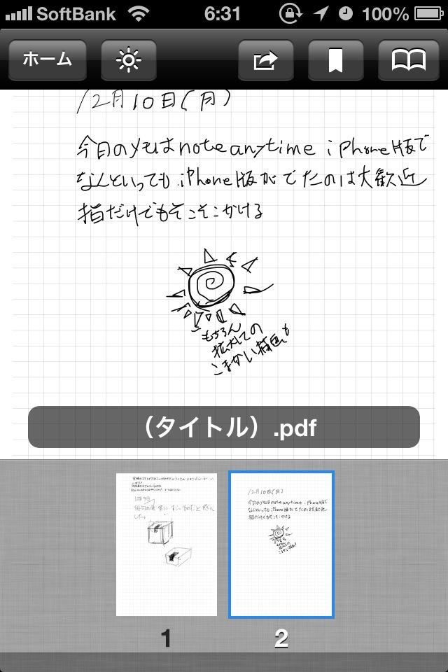 20121210-063419.jpg