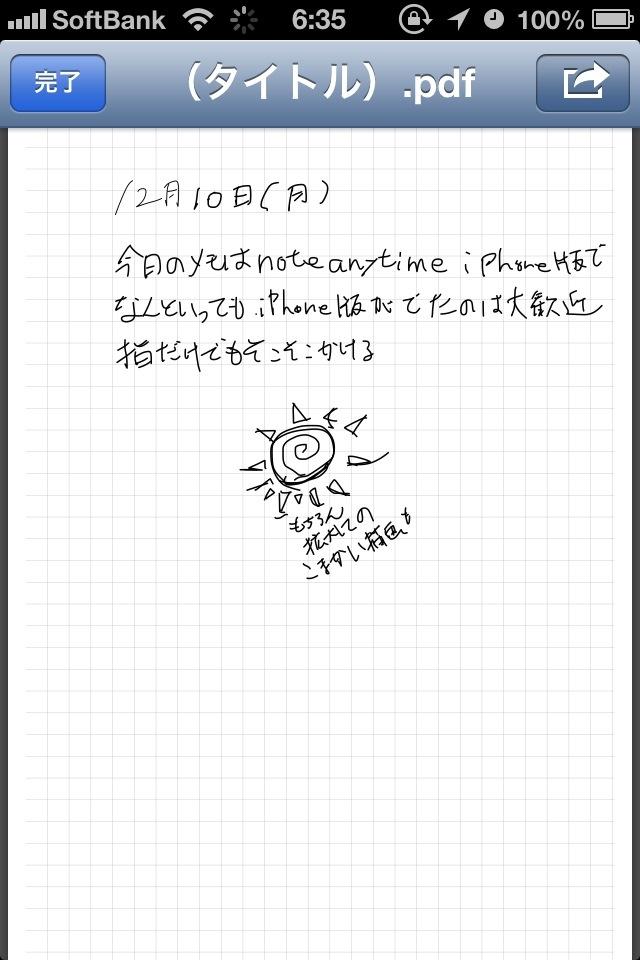 20121210-063536.jpg