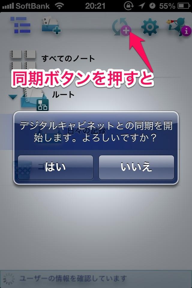 20121211-203118.jpg