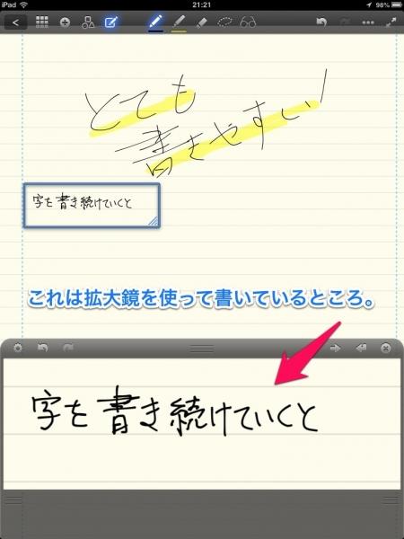 20121212-214634.jpg