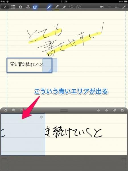 20121212-214643.jpg