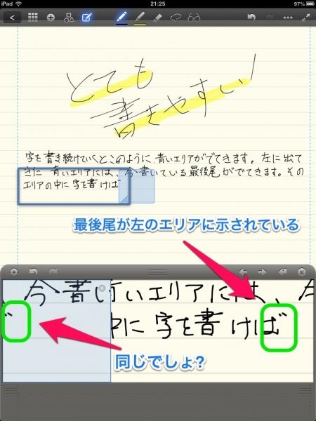 20121212-214652.jpg