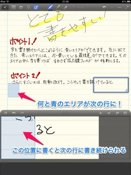 20121212-214657.jpg