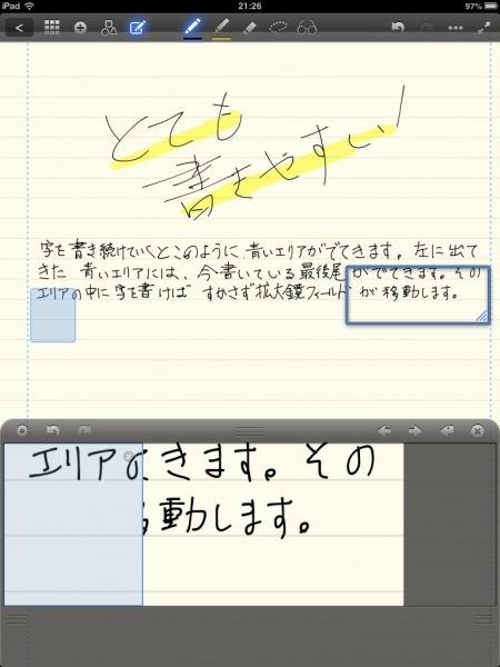 20121212-214715.jpg