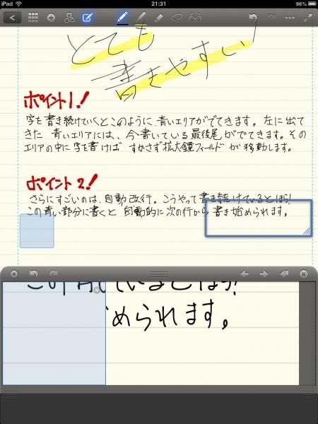 20121212-214732.jpg