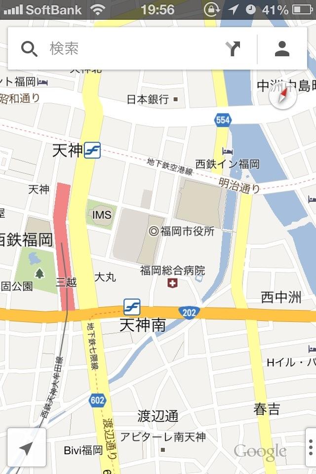 20121213-200126.jpg