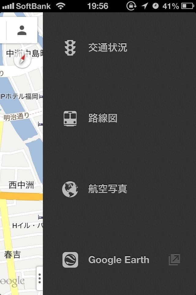 20121213-200136.jpg