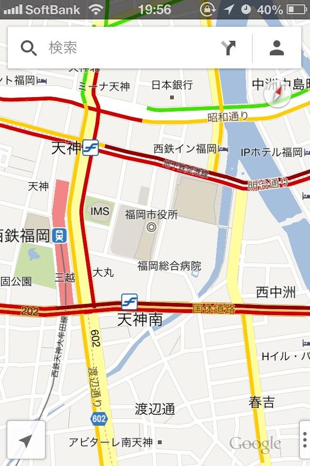 20121213-200141.jpg