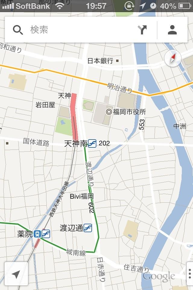 20121213-200154.jpg
