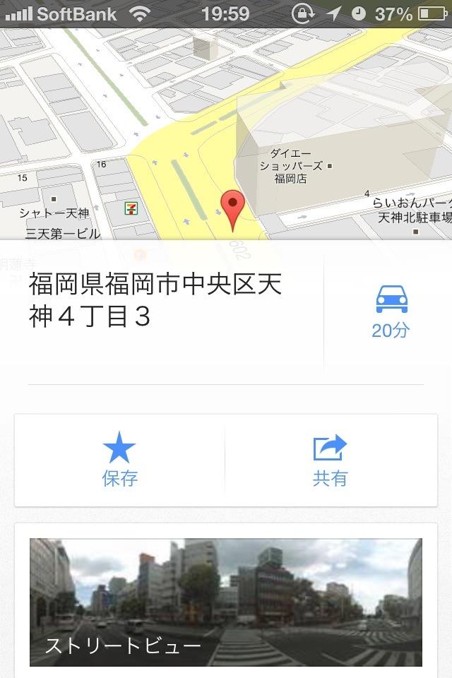 20121213-200232.jpg