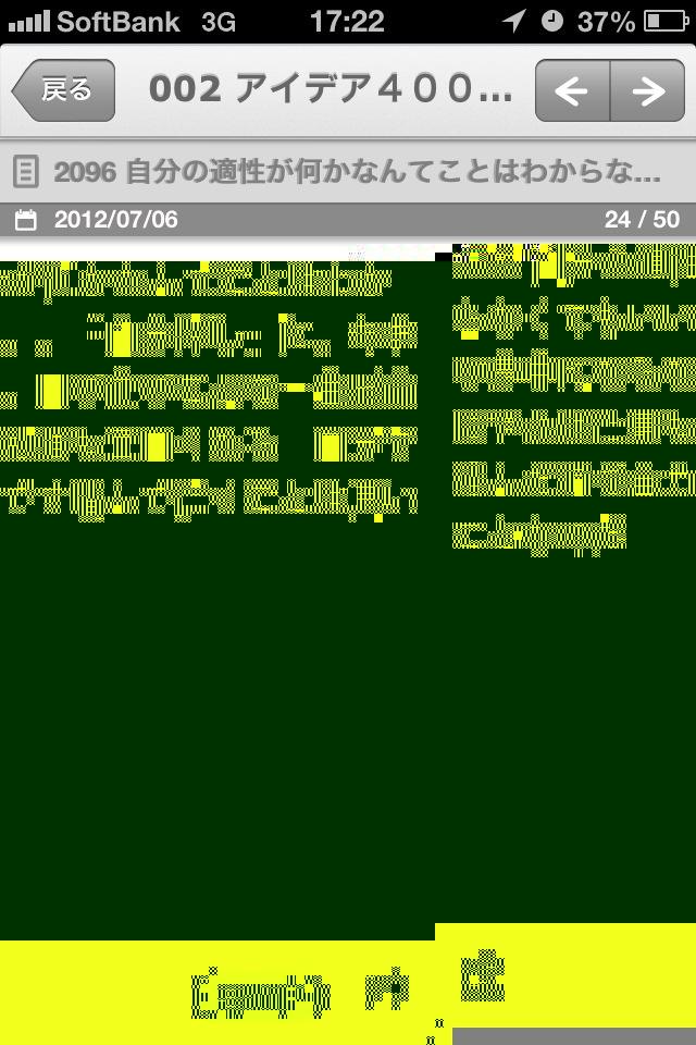 20130310-172950.jpg