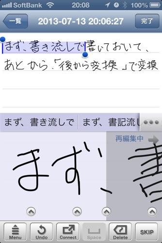 20130713-201139.jpg