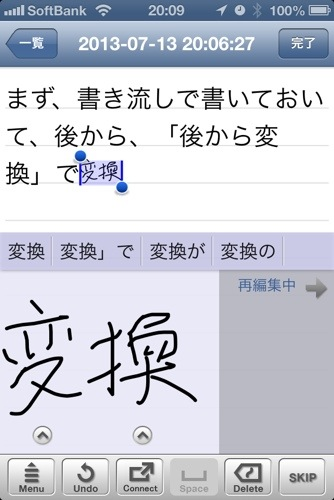 20130713-201158.jpg