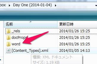 word-photo- folder1