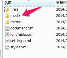word-photo- folder2