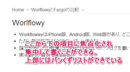 worlflowy7
