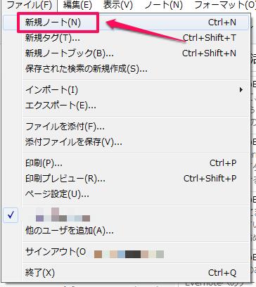 newnote