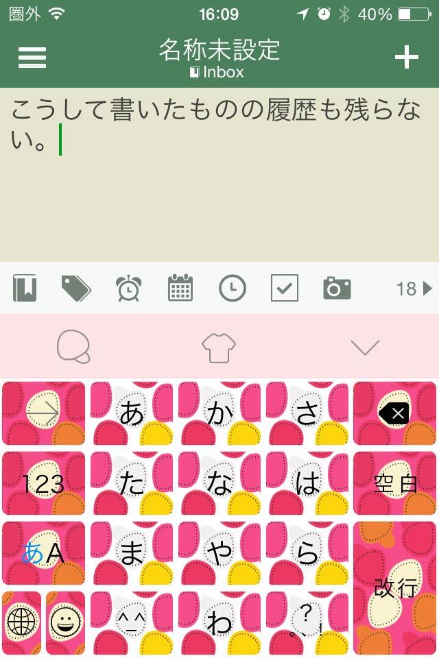 20140921-161422.jpg